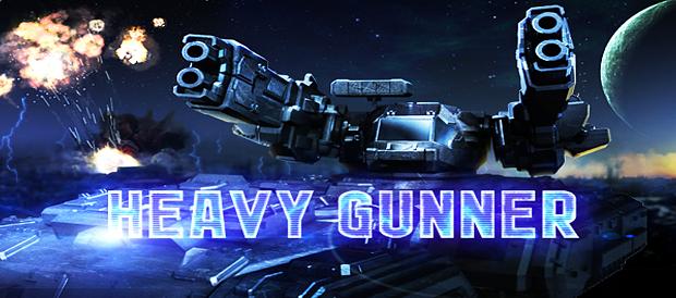 heavy-gunner-article