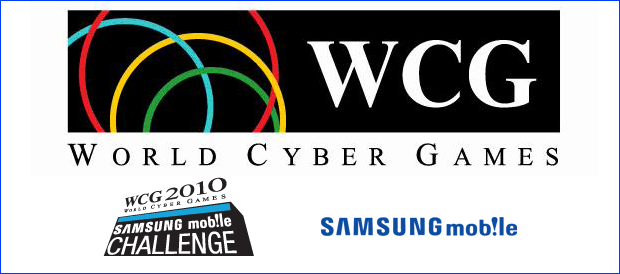 samsung-mobile-challenge-WCG-Android