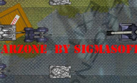 p-warzone-sigmasoft-intro