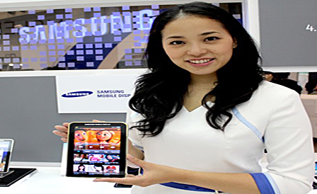samsung-galaxy-tablet-7-inch-super-amoled-android