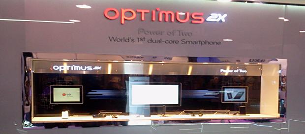 LG-optimus-2X-hands-on-ces-2011