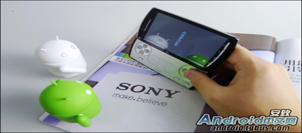 [Rumor] Sony Android Playstation phone, the Xperia Play ...