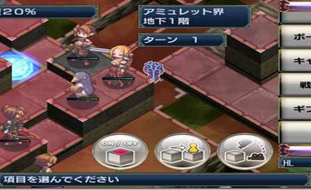 disgaea-android-game
