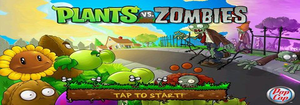 plants-vs-zombies-android-amazon