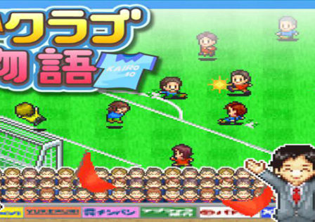 Soccer-Club-Story-Android-Game