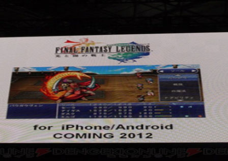 Final-Fantasy-Legends-android-game