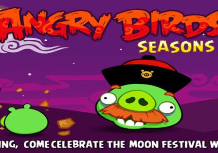 angry-birds-season-moon-festival