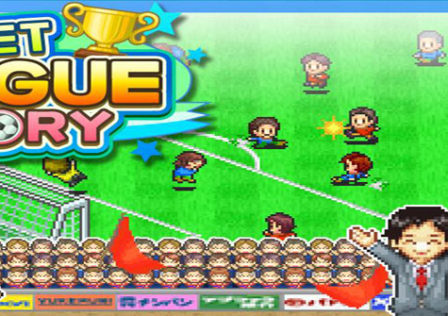 pocket-league-story-android-game