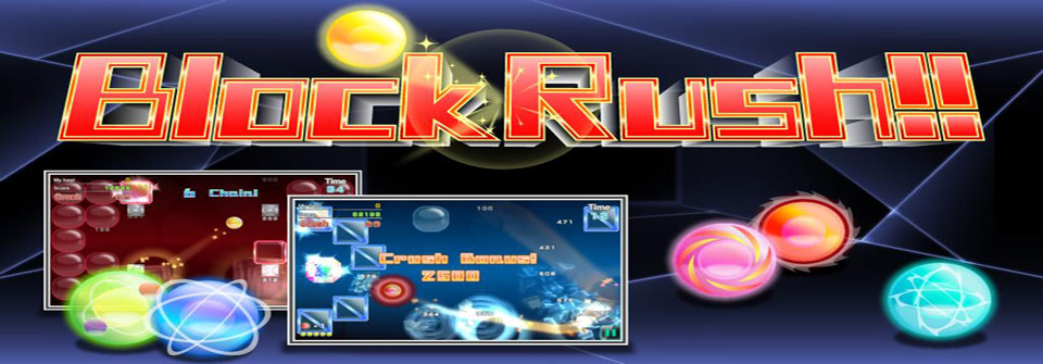 block-rush-android-game