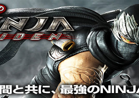 ninja-gaiden-monster-hunter-android