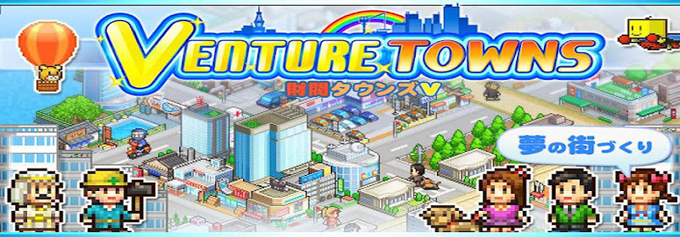 Kairosoft doesn't want you to have free time this weekend, releases