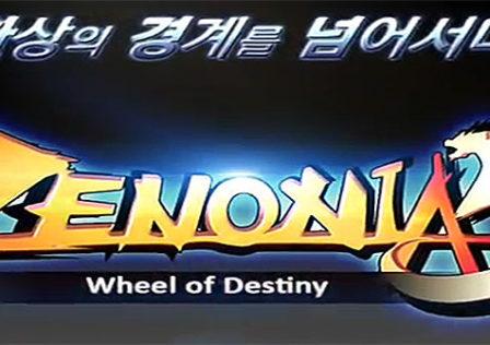 Zenonia-5-Android-game