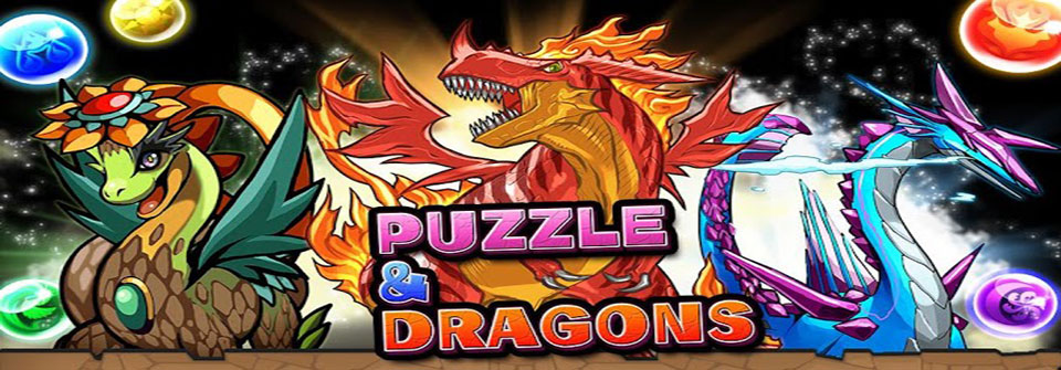 puzzle-and-dragons-android-game