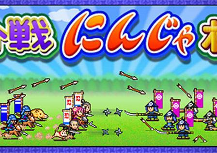 Ninja-Village-Kairosoft-Android