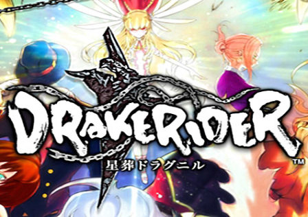 drakerider-android-game