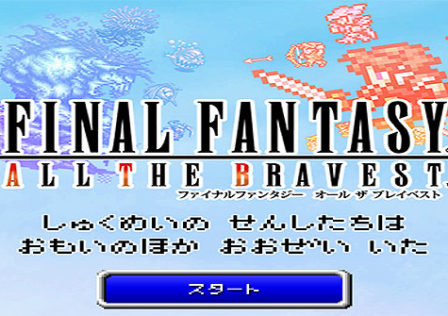 final-fantasy-all-the-bravest-android-game