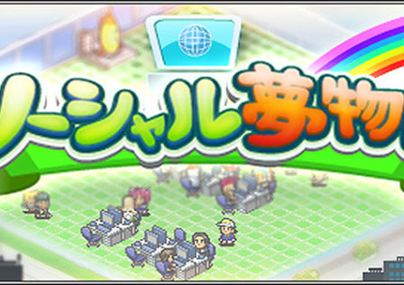 New-Kairosoft-Games
