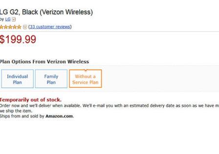 LG-G2-Amazon-sale-Verizon