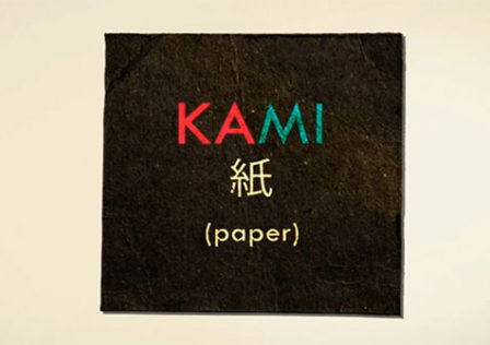 kami-android-game