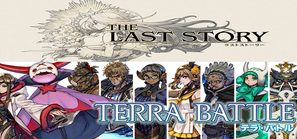 Terra-Battle-The-Last-Story-Crossover-Android