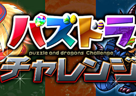 Puzzle-and-Dragons-Challenge-Android-Game