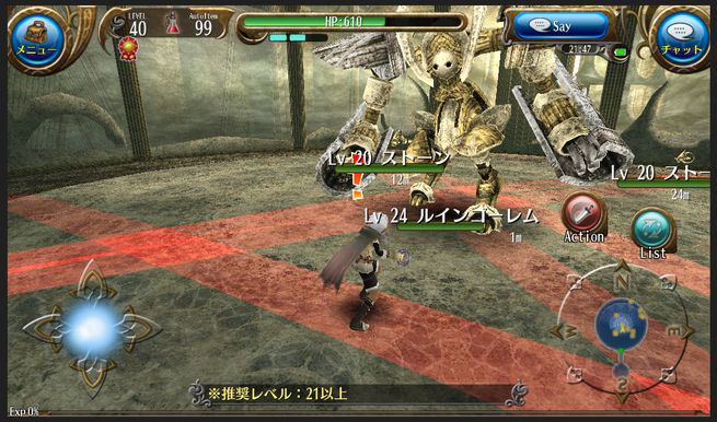 Upcoming MMORPG for mobile Toram Online updated with new maps and