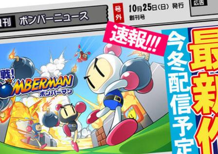Taisen-Bomberman-Android-Game