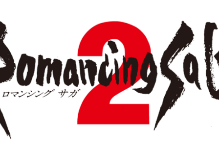 Romancing-SaGa-2-Android-Game