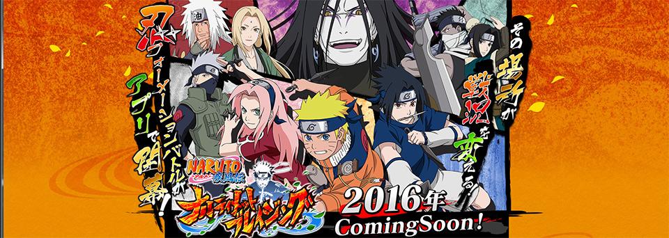 Naruto-Shippuden-Ultimate-Ninja-Blazing-Android-Game