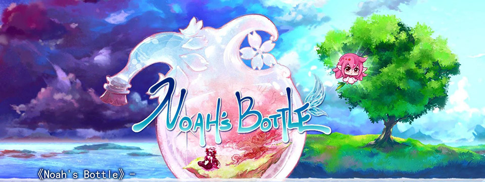 Noahs-Bottle-Android-Game