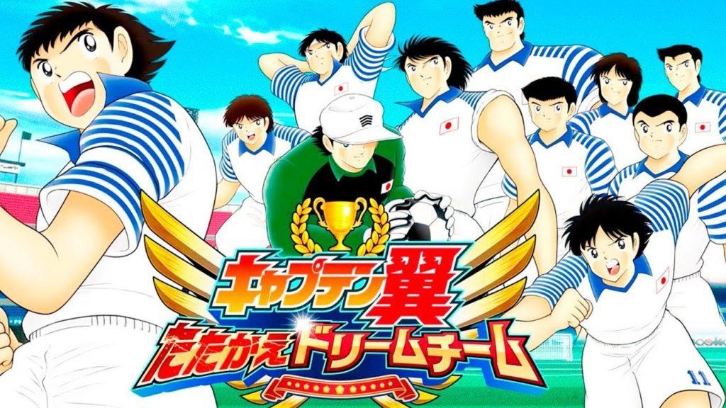 Captain Tsubasa Android