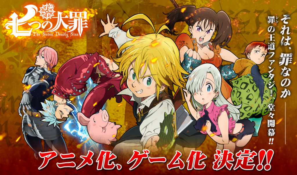 Seven Deadly Sins Android