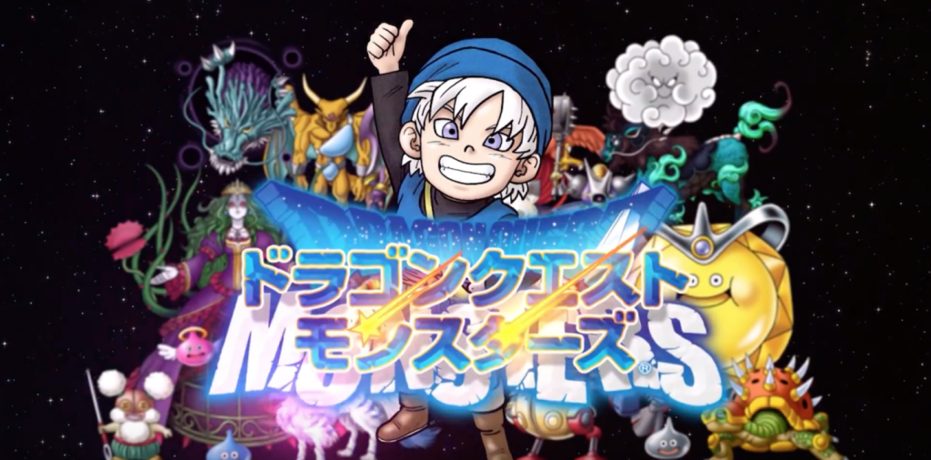 Dragon Quest Monsters Android