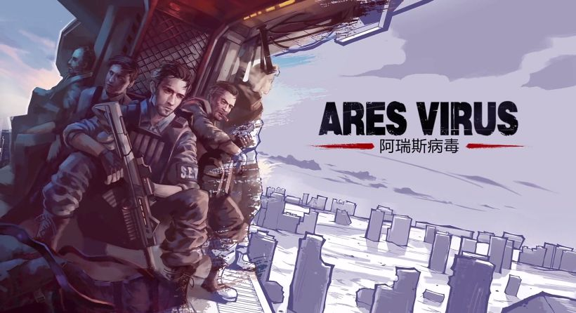 Ares Virus Android