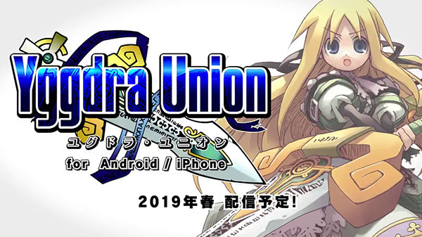 Yggdra Union Android