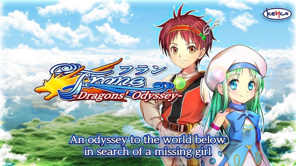 Frane: Dragons' Odyssey Android