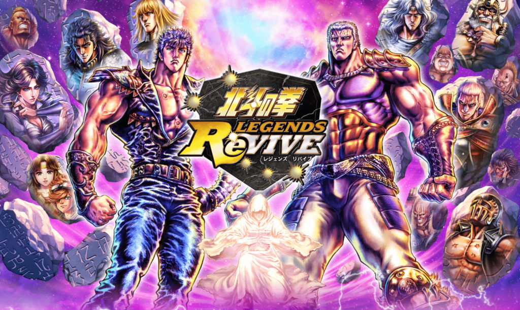 Fist of the North Star: Legends ReVIVE Android