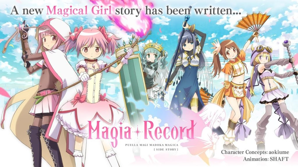 Magia Record Android