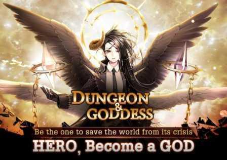 dungeon&goddess
