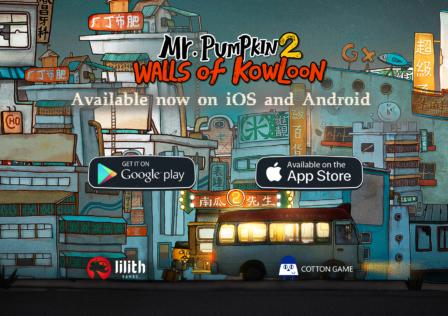 walls-of-kowloon-main