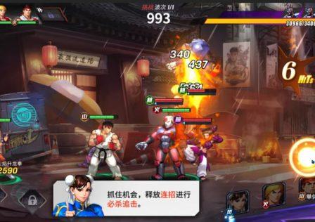 street-fighter-duel-image